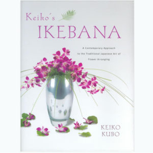Keikos Ikebana, book review by Katie Dean, My World of Beads